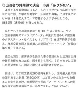 621F602E-88C3-43F0-B5AA-0B32A01EB752.jpeg