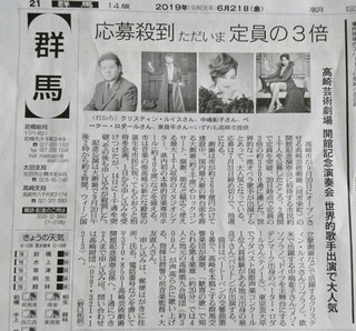 朝日新聞.jpeg